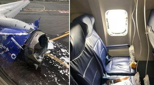美國,西南航空,引擎,爆炸,乘客,自由落體,墜落(圖/翻攝自推特) ID-1324974