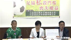 許智傑,潘文傑,足球協會