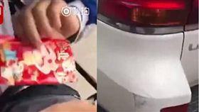 男學生刮傷百萬名車 挖紅包賠錢讓車主心軟「算了算了!」 圖/翻攝自秒拍