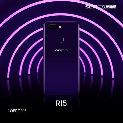 OPPO,R15,蕭敬騰,手機,OPPO R15,星空紫
