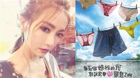 謝金燕《有五個姊姊的我就註定要單身了啊》(圖/翻攝自臉書)