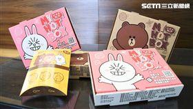 必勝客與LINE FRIENDS聯名推出MY HOT BOX個人餐、黃金起司餃熊大與兔兔限量包裝。(圖/必勝客提供)