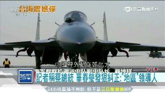 要反制北京…不能輕言!不能盲動!