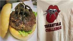 美國一間餐廳每年推出怪異口味,今年主打狼蛛漢堡。(圖/翻攝Twitter)