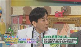 日本,AV,失智,老人健康,多巴胺,色情,節目,阿茲海默症 圖/翻攝自YouTube