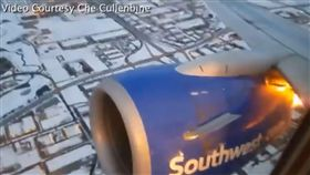 美國,西南航空,引擎,爆炸,乘客,自由落體,墜落(圖/翻攝自推特)