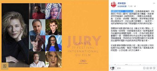 張震是中國演員?澤東電影公司回應國籍爭議,翻攝自臉書