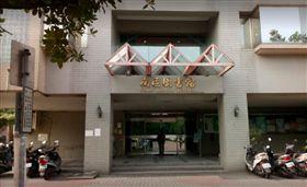 台中市南區圖書館。(圖/翻攝googlemap)