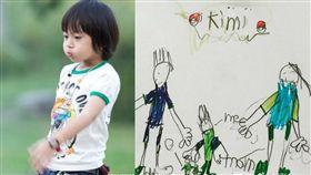 林志穎跟老婆陳若儀,8歲的兒子Kimi,2歲雙胞胎兒子Jenson及Kyson,Kimi6歲畫全家福。(合成圖/翻攝自微博)