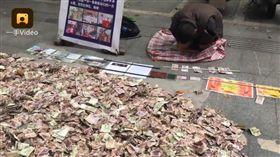 大陸,湖南,乞丐,行乞,鈔票,人民幣,投資,違和 https://www.pearvideo.com/video_1317450