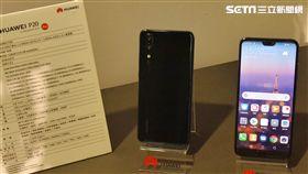 華為 Huawei P20 & P20 Pro 葉立斌攝