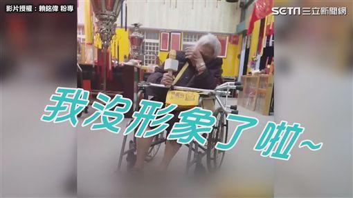影片授權:賴銘偉 粉專