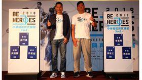 「中華職籃世代3on3」兩隊隊長顏行書(左)、李雲翔(右)。(圖/展逸提供)