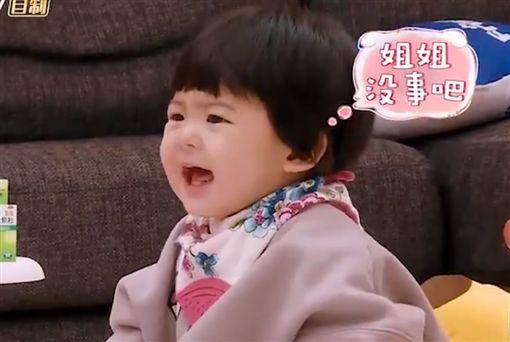 ▲BO妞因為姊姊跌倒大哭而受到驚嚇。(圖翻攝自微博)
