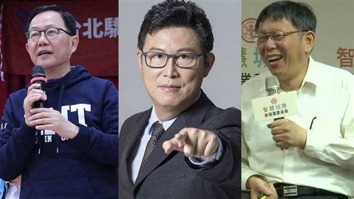 柯文哲、姚文智、丁守中/臉書
