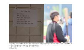 ▲LG雙子公然偷暗號貼牆上引發討論。(圖/截自韓國媒體)