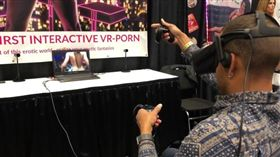 AV,女優,男優,成人,情色,VR,虛擬實境,擴增實境 圖/翻攝自太陽報