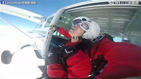 兒子帶媽媽參加跳傘。(圖/翻攝自Lamsailong 林細朗臉書)