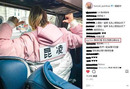 跑男、奔跑吧兄弟/昆凌IG