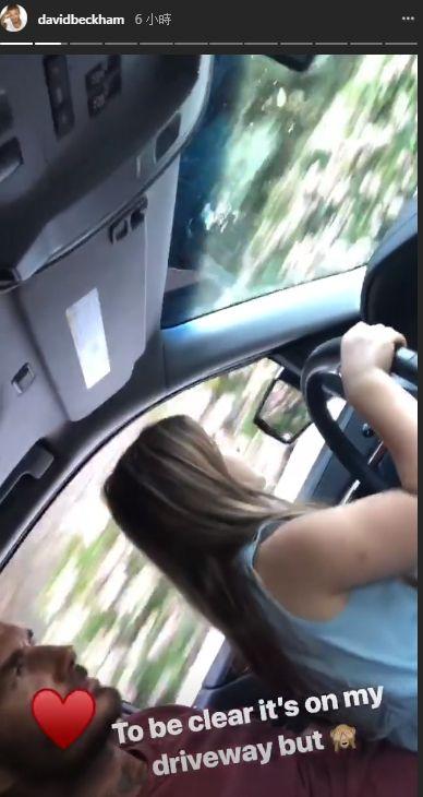 貝克漢放縱愛女開車駕駛,挨轟寵女過度。(圖/翻攝自貝克漢IG)