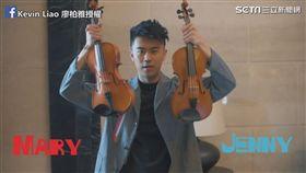 5百萬VS.5千塊 猜哪把是天價小提琴