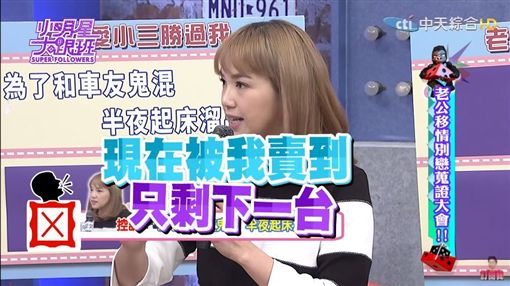 布丁姐姐,陳櫻文/翻攝自我愛小明星大跟班YouTube