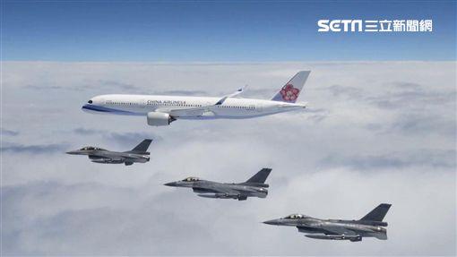 總統蔡英文21日完成出訪非洲友邦行程返國,空軍司令部派遣F-16型戰機伴飛 空軍司令部提供