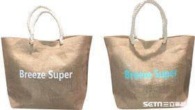 響應世界地球日!微風今(2018)年推出微風超市購物袋。(圖/公關照)