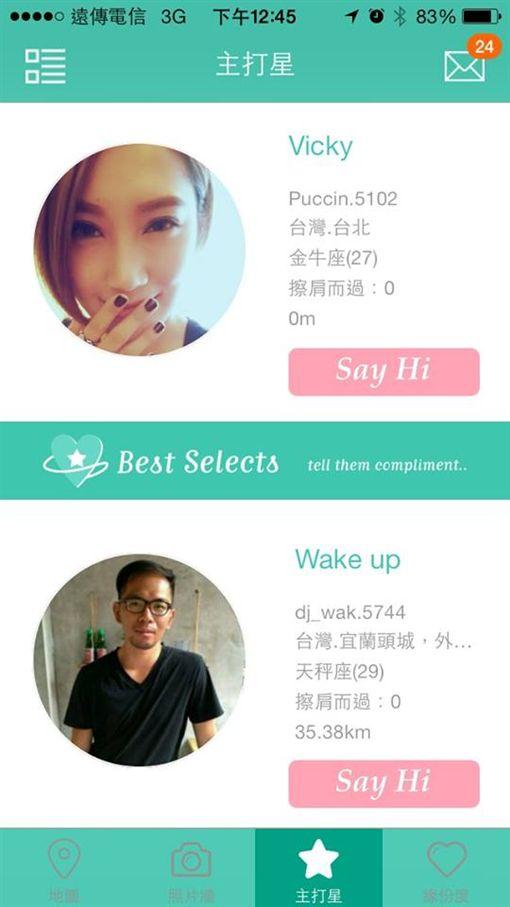 號稱是台灣第二大交友網站的「愛在轉角」已經倒閉。雞排妹曾為代言人。(圖/翻攝自愛在轉角fb)
