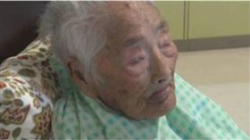 世界最高齡人瑞 117歲日本阿嬤辭世 圖/翻攝自推特