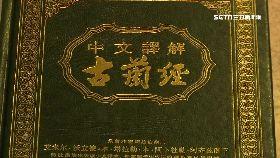 a圓山拉俄客1800(舊)