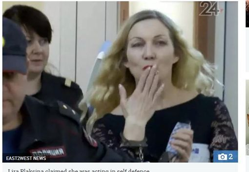 俄羅斯女子閹割丈夫下體_太陽報https://www.thesun.co.uk/news/6105726/woman-jailed-cut-off-husband-penis-russia/