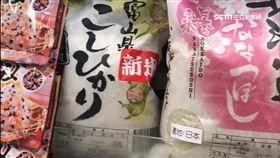 日核災食品解禁? 消費者怕怕不敢買