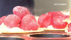 (側)鮮肉紅豆餅1800