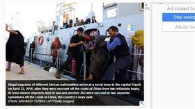 利比亞外海偷渡客遇船難11人喪生 263人獲救(圖/翻攝自detroitnews)https://www.detroitnews.com/story/news/world/2018/04/22/libya-migrants-bodies-recovered/34145657/