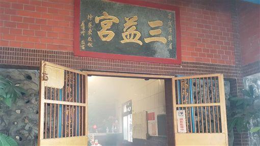 林口,土地公廟,火災(翻攝畫面)