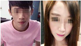 新加坡籍白女為愛私奔來台與戴男同居,最後卻為錢翻臉大打出手(翻攝畫面)