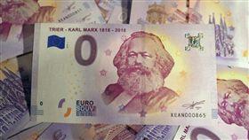 德國,特里爾,馬克思,紀念幣,紀念紙鈔,冥誕(圖/翻攝自EuroSchein Souvenir推特)