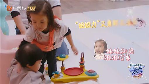 咘咘,Bo妞,/翻攝自湖南衛視芒果TV YouTube