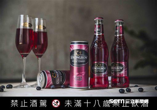 詩莊堡「黑甜莓果」蘋果酒。(圖/STRONGBOW詩莊堡蘋果酒提供)