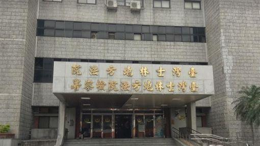 台北,士林地檢署(圖/翻攝GOOGLE)