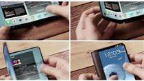 三星 摺疊手機 想像圖 翻攝快科技