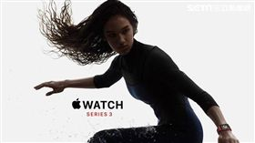 Apple Watch Series 3 (GPS + Cellular)版,蘋果