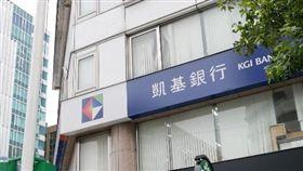 凱基銀行。(圖/翻攝自Google Map)