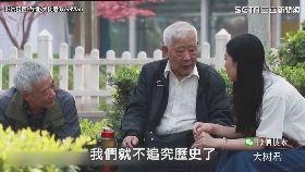 日本人在南京街頭緊張求助 本地人暖心表示「不追究歷史」