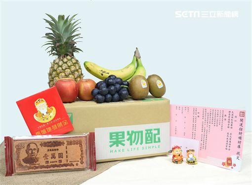 財神爺,求財,鮮果電商,拜拜水果,果物配,財神