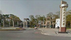 國立中正大學校門口外觀(翻攝自Google Map)