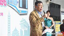 台北市長柯文哲出席公共運輸定期票發布記者會。 圖/記者林敬旻攝