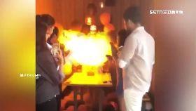 吹蠟燭爆炸1200