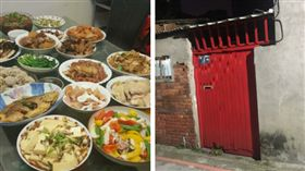 回老家四人晚餐 奶奶竟煮16菜1湯嚇壞網友(圖/翻攝自《爆怨公社》臉書、資料照)